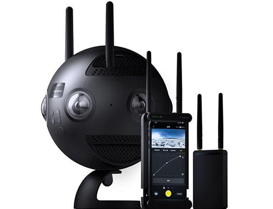 Cámara 360 en alquiler Insta360 Pro y Pro2
